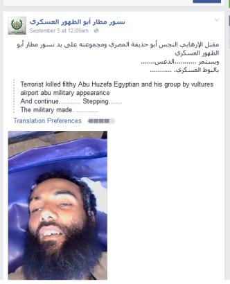 Duhur letzter Eintrag ägyptischer Terrorist