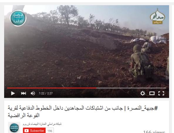 Fouah Faschisten in syrischen Verteidigungsanlagen