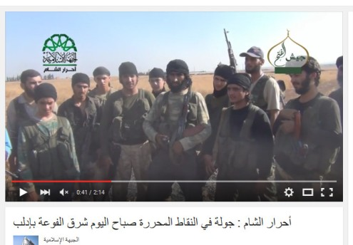 Fouah Islamic army terrorists
