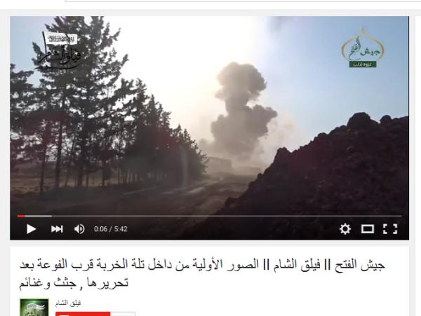 Fouah Leichen Explosion Shamlegion