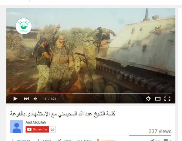 Fouah saudi sheikh al qaeda suicide
