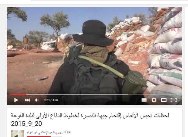 Fouah Söldnerfirmen