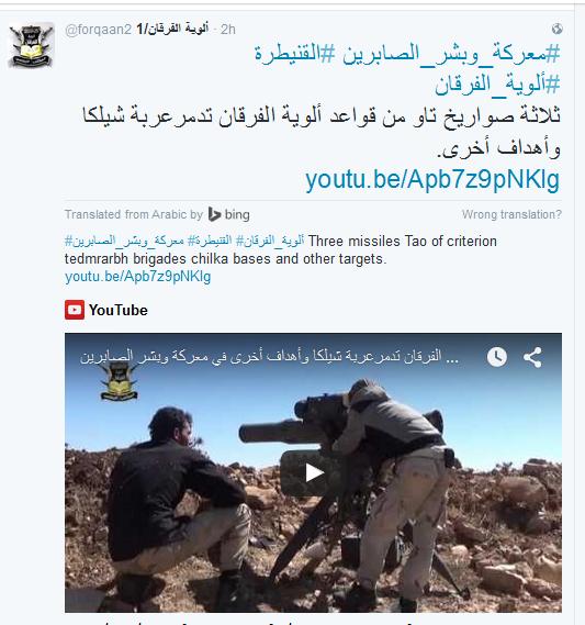 Furqan TOW Al-Qaedas