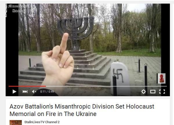 Holocaust hakenkreuz