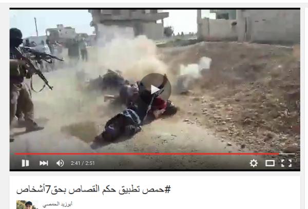 Homs Schariah Gericht Henker
