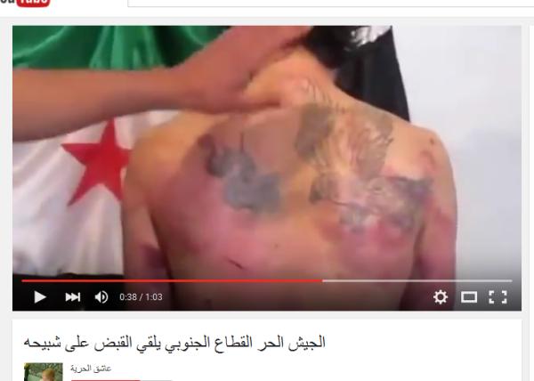 FSA Folterer und Mörder