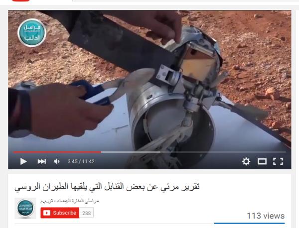 Hama Al-Kaida russische Bomben