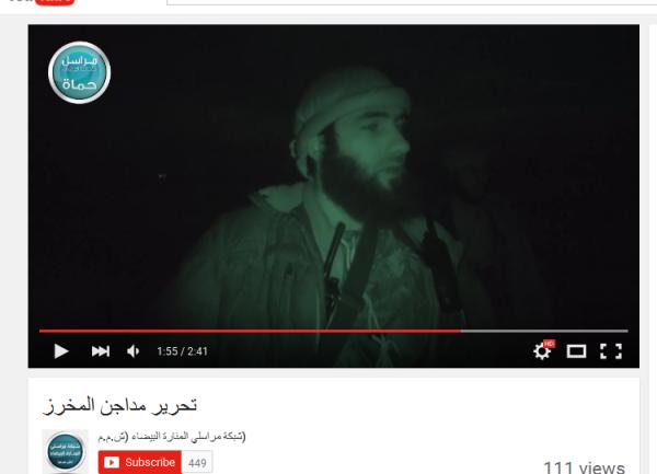 Sukayk Nusrafront Kommandeur