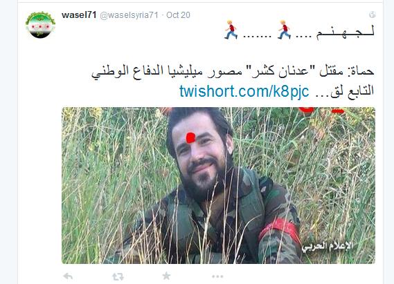 Toter Journalist syrische Armee