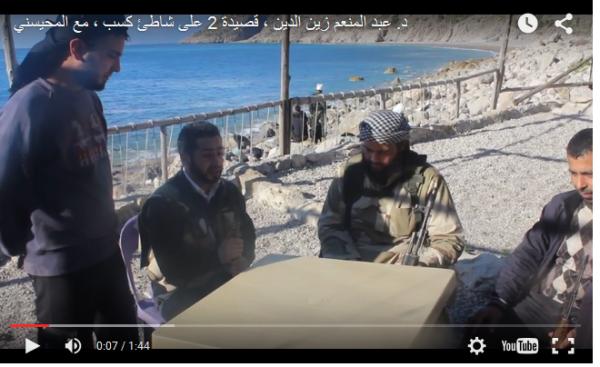 2014 mit Al-Kaida Kommandeur