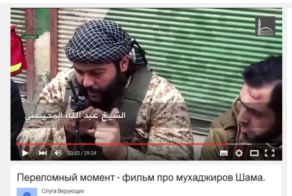 FSA und Al-Kaida die Helden des Schweizer Zentralrats für Muslime