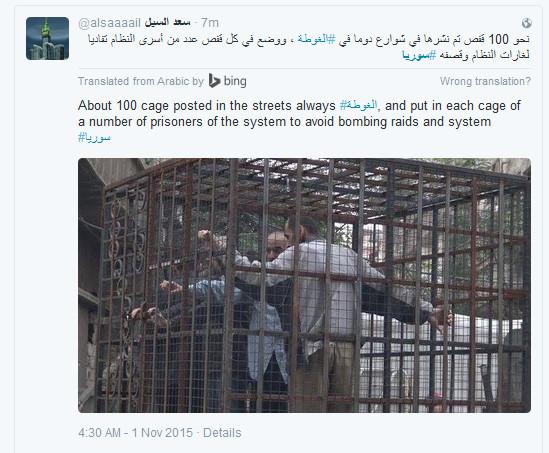 Gefangene menschliche Schutzschilde