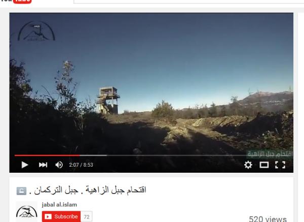 jabal islamiya mount zahia