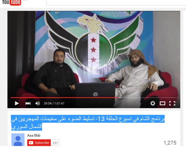 jiras tawheed und Mhaisini