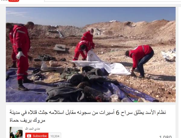 Jund al Aqsa rückt Leichen heraus