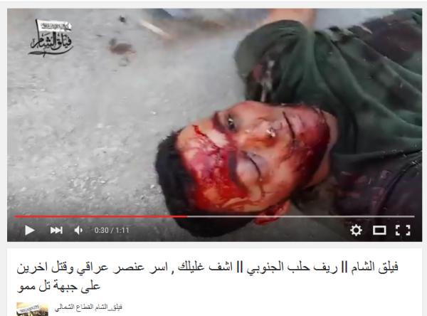 Opfer faylag al sham