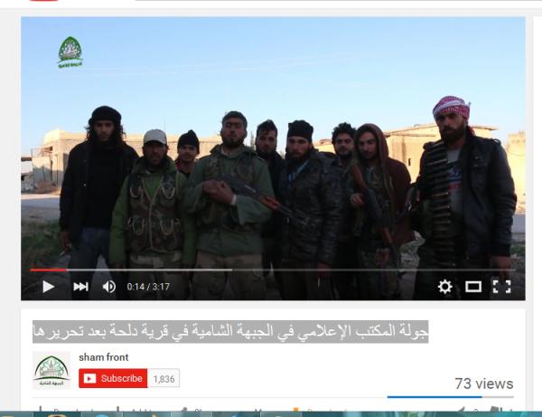 Sham-front terroristen
