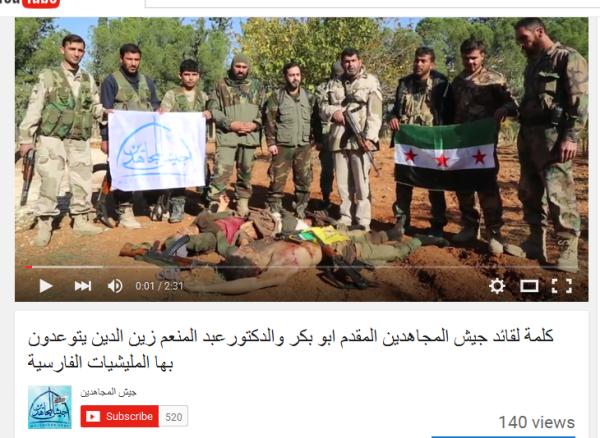Terroristen mit FSA-Banner Dreckspack