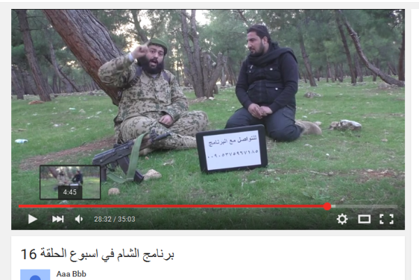 Watschel Al-Kaida mit firas