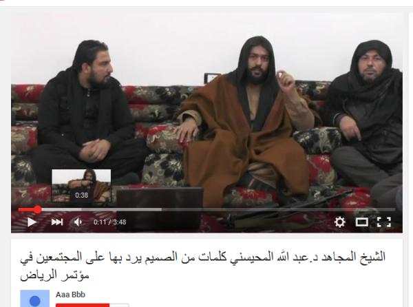 FSA und Al-Kaida sheik