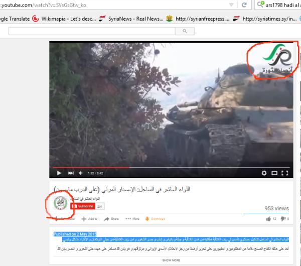 FSA und ISIS Lattakia Idlib