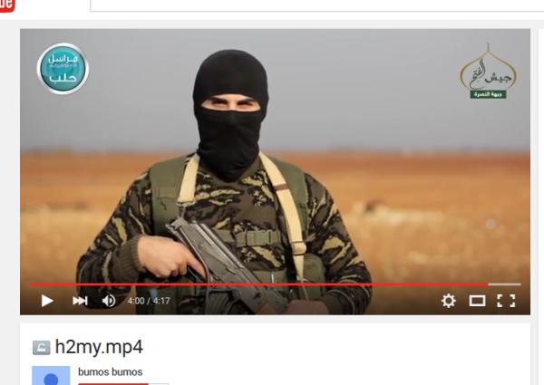 JihadiJohn Nusra