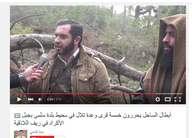 abdal terrorist
