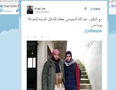 hadi killer antwort an Mhaisni