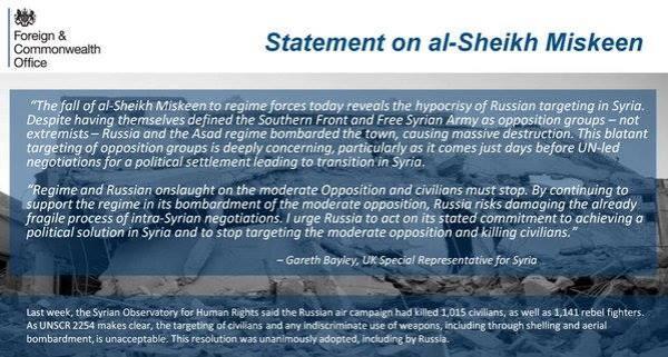 UK Statement Shaikh Miskin