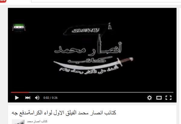 Umgeflaggt Daraa