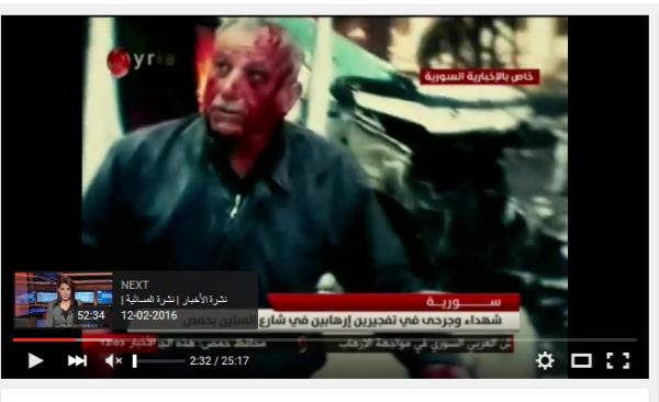 Bombe Homs 3
