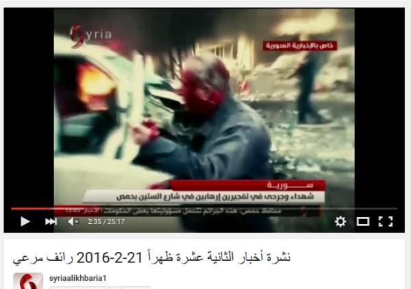 Bombe Homs4