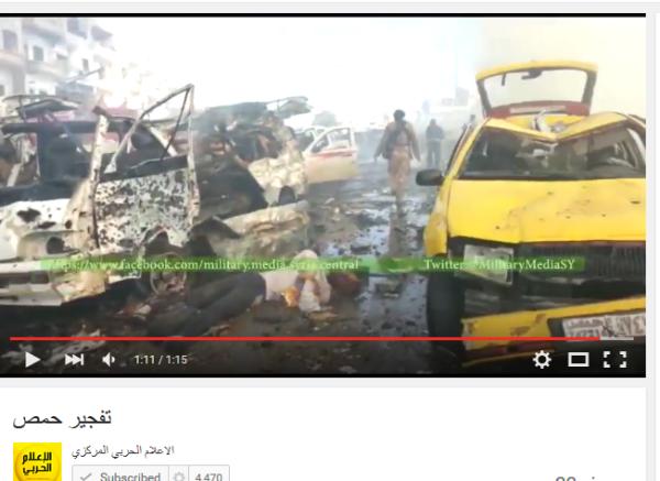 Bomben Homs1