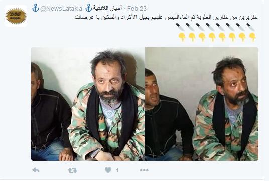 Latakia ankündigung zum schlachten