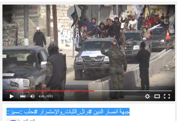 Aleppo terror Ansar al Deen2