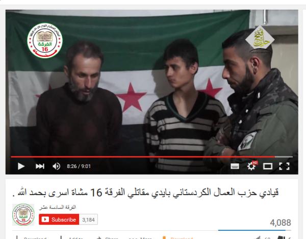 Folterknechte FSA Fascho-Emblem