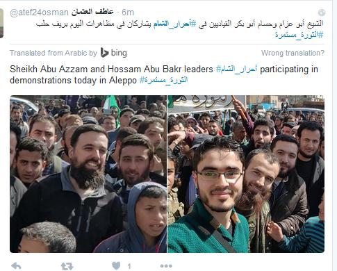 Selfi Azzam Al-Kaida