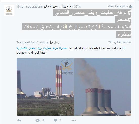 Thermalkraftwerk beschossen mit gradraketen.png