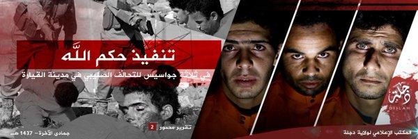 irak massaker isis CfWxJtPWQAABIrW