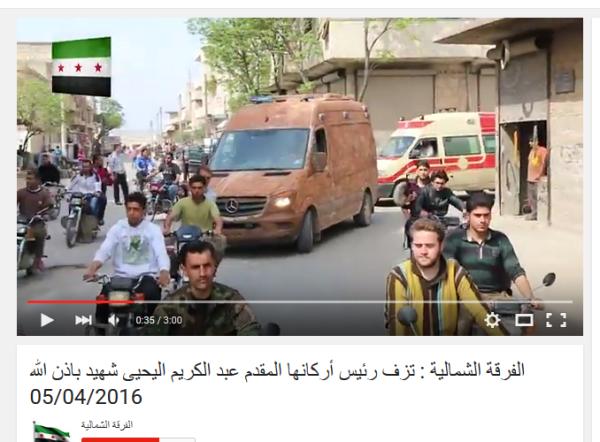Maqsoud krankenwagen sependen an Mörderbanden