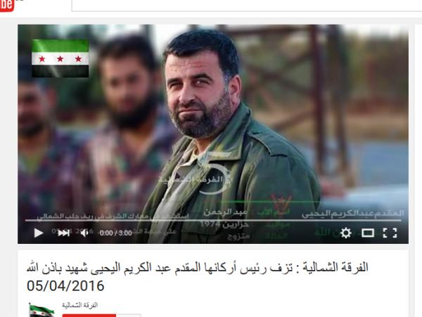 Maqsoud terrorist weniger yaya...
