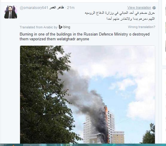 Omar der syrer ist ein terrorist