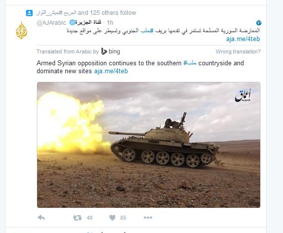 Terroristensender Aj mit IS-Foto