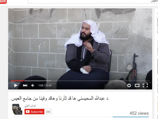 Top Al-kaida Mhaisni