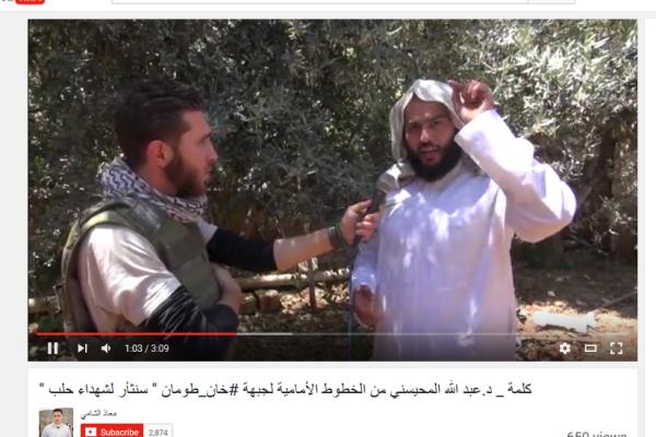 Moaz al Shami Terroristenpropagandist