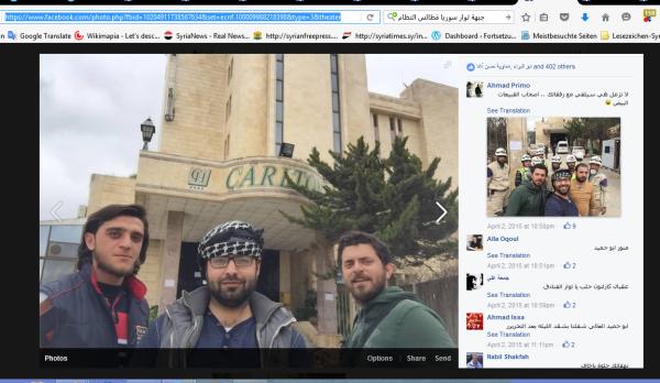 Terroristen und weisshelm Jund al Aqsa carlton Hotel