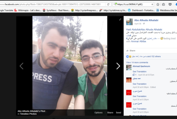 hadi und Abo Alhuda Alhalabi
