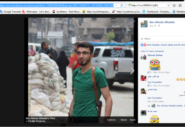 Medienaktivist abo Alhuda mit Knarre