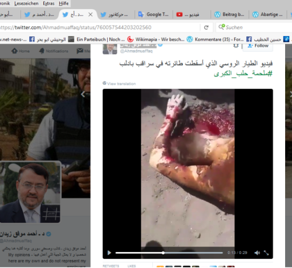 Aljazeeramedienterrorist