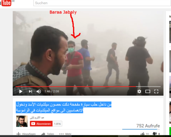 Leila Karim und Bahaa Terrorist